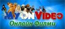 MyOnVideo.com
