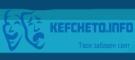 Kefcheto.info