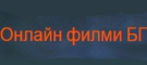 Online-filmi-bg