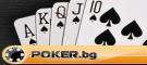 Poker.bg