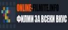 Online Filmite.Info