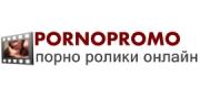 PronoPromo