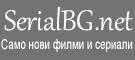 Serialbg.net
