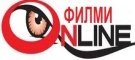 Гледай филми online